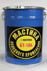 Приклеивающая мастика холодного нанесения БТ-104