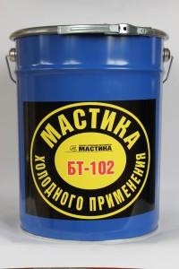 Мастика холодного нанесения  БТ-102